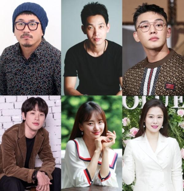 07 【2020最新】Netflixで制作・公開予定の韓国ドラマまとめ。絶対面白い!