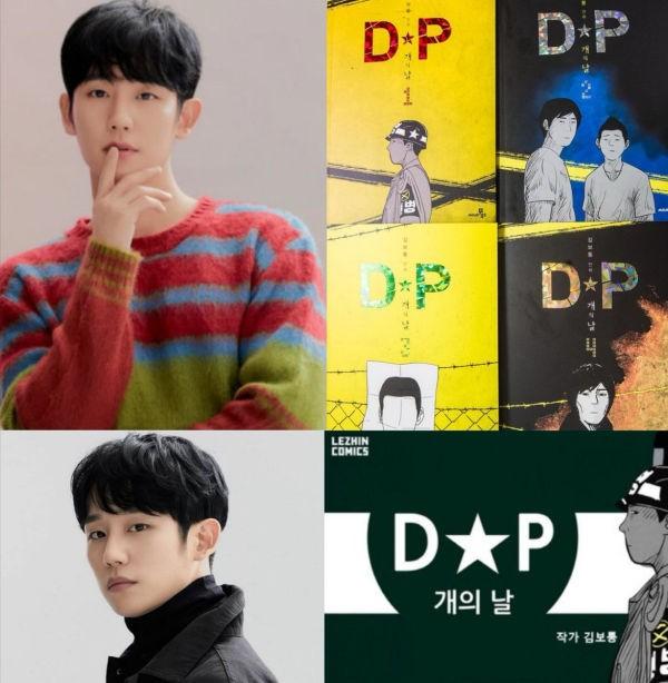 【2020最新】Netflixで制作・公開予定の韓国ドラマまとめ。絶対面白い!