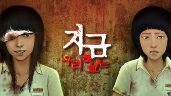 09 【2020最新】Netflixで制作・公開予定の韓国ドラマまとめ。絶対面白い!