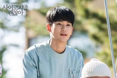psycho1 キム・スヒョン、韓国ドラマ「サイコだけど大丈夫」の撮影写真が話題『軍隊に行ってきた顔なの?』