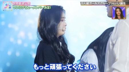 リリア (池松里梨愛, Ikematsu Riria)