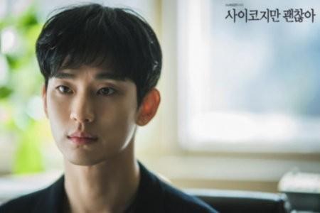 韓国俳優ランキング キム·スヒョン