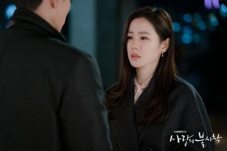 韓国俳優ランキング ソン·イェジン
