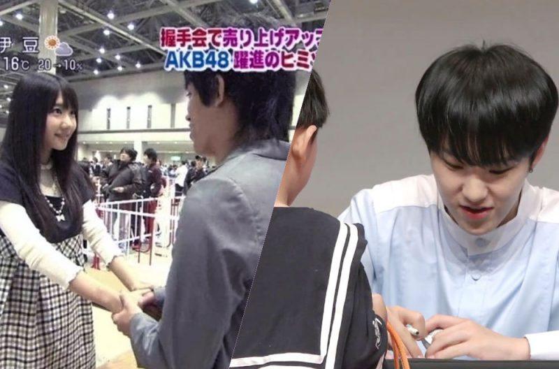 日本の握手会 vs 韓国のサイン会