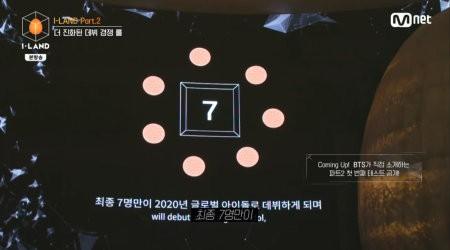 I-LAND アイランド パート2 投票順位発表! 韓国の反応「韓国人は投票してないのかな」【7話】