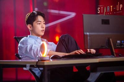 スタートアップ-夢の扉- Netflix 韓国ドラマ ネットフリックス ナム・ドサン(ナム・ジュヒョク)