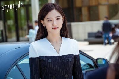 スタートアップ-夢の扉- Netflix 韓国ドラマ ネットフリックス ウォン・インジェ(カン・ハンナ)