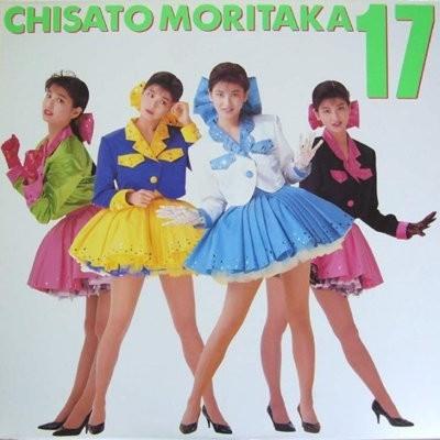 森高千里さんの「17歳」の衣装