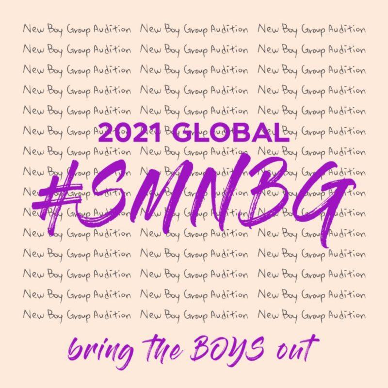 [#SMNGH] 2021年SMの男性アイドルオーディション